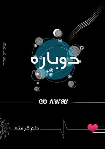 go-away.jpg